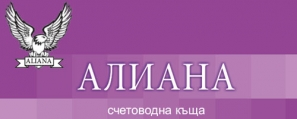 Алиана Контакти адрес телефон главна снимка